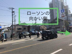 鶴橋クラス行き方10