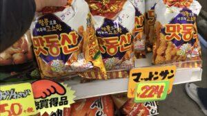 鶴橋クラスお菓子