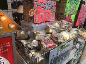 ラーメン鍋14cm
